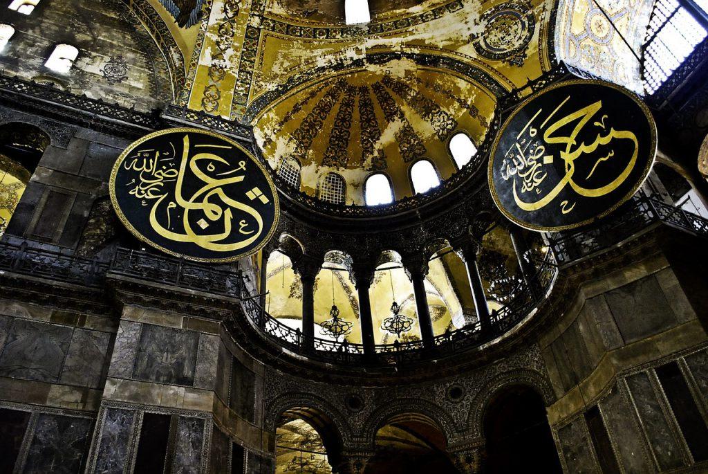 Ottomon Islam